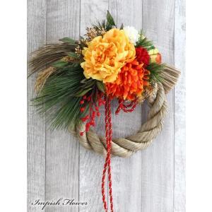 正月飾り 玄関 しめ縄 造花  W-569|impish