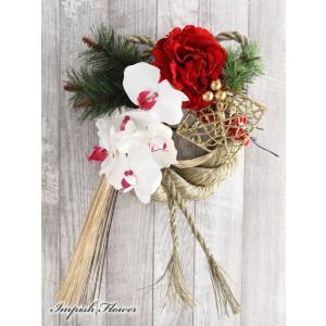 正月飾り 玄関 しめ縄 造花  胡蝶蘭 W-572|impish