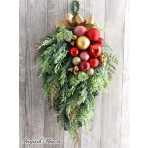 クリスマスリース 玄関 造花 豪華 壁掛け スワッグ   W-578|impish