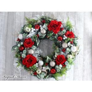 クリスマスリース 玄関 造花 クリスマス リース  特大   W-623|impish