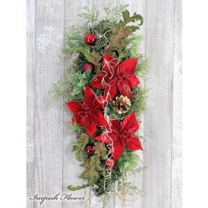 クリスマスリース 玄関 ポインセチア 造花 クリスマス リース  W-662|impish