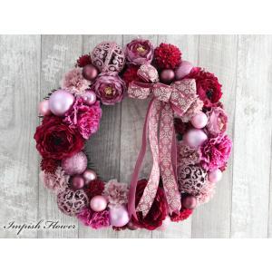 クリスマスリース 玄関 造花 クリスマス リース  おしゃれ  W-670 impish