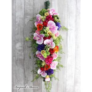 リース 玄関 造花  アートフラワー インテリア スワッグ フラワーアレンジメント W-694|impish