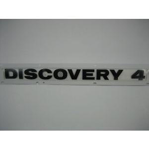 全国送料無料 直輸入 エンブレム Land Rover 'Discovery 4' Name Pla...