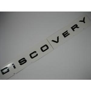 全国送料無料 直輸入 エンブレム Land Rover Discovery Sport REAR G...