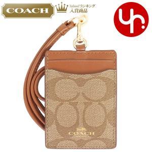 コーチ COACH 小物 カードケース F63274 カーキ×サドル ラグジュアリー シグネチャー PVC ランヤード ID ケース アウトレット メンズ レディース タイムセール|import-collection-yr