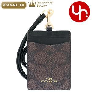 コーチ COACH 小物 カードケース F63274 ブラウン×ブラック ラグジュアリー シグネチャー PVC ランヤード ID ケース アウトレット メンズ レディース|import-collection-yr