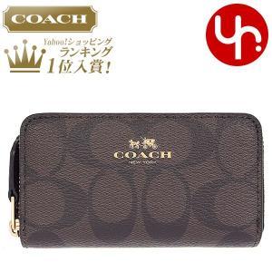 コーチ COACH 財布 コインケース F63975 ブラウン×ブラック ラグジュアリー シグネチャー PVC スモール ダブル ジップ コインパース アウトレット レディース|import-collection-yr
