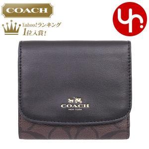 コーチ COACH 財布 三つ折り財布 F53837 ブラウン×ブラック ラグジュアリー シグネチャー PVC レザー スモール ウォレット アウトレット レディース|import-collection-yr