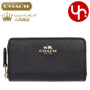 コーチ COACH 財布 コインケース F57855 ブラック ラグジュアリー クロスグレーン レザー スモール ダブル ジップ コインパース アウトレット レディース|import-collection-yr