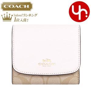 コーチ COACH 財布 三つ折り財布 F53837 ライトカーキ×チョーク ラグジュアリー シグネチャー PVC レザー スモール ウォレット アウトレット レディース|import-collection-yr