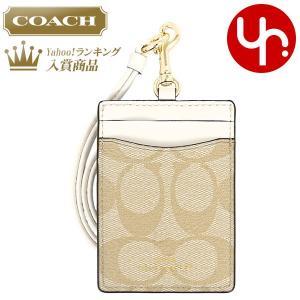 コーチ COACH 小物 カードケース F63274 ライトカーキ×チョーク ラグジュアリー シグネチャー PVC ランヤード ID ケース アウトレット メンズ レディース|import-collection-yr