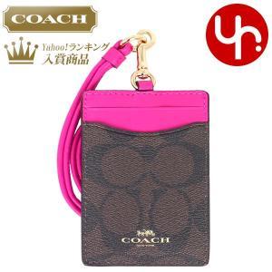 コーチ COACH 小物 カードケース F63274 ブラウン×ブライトフューシャ ラグジュアリー シグネチャー PVC ランヤード ID ケース アウトレット レディース|import-collection-yr