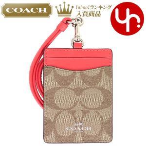 コーチ COACH 小物 カードケース F63274 カーキ×ブライトオレンジ ラグジュアリー シグネチャー PVC ランヤード ID ケース アウトレット レディース|import-collection-yr