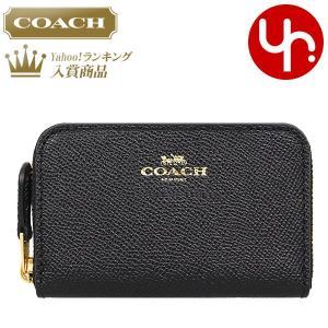 コーチ COACH 財布 コインケース F27569 ブラック ラグジュアリー クロスグレーン レザー スモール ジップアラウンド コインパース アウトレット レディース|import-collection-yr