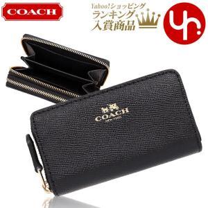 コーチ COACH 財布 コインケース F57855 ラグジュアリー クロスグレーン レザー スモール ダブル ジップ コインパース アウトレット レディース|import-collection-yr