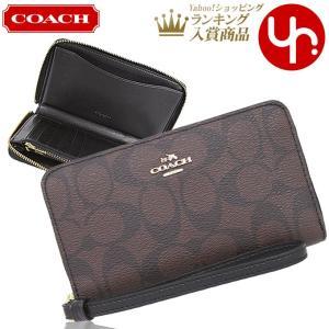 コーチ COACH 財布 二つ折り財布 F57468 ラグジュアリー シグネチャー PVC レザー フォン ウォレット レディース|import-collection-yr