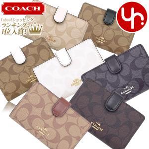 コーチ COACH 財布 二つ折り財布 F23553 シグネチャー PVC レザー ミディアム コーナー ジップ ウォレット アウトレット レディース|import-collection-yr