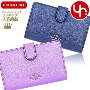 コーチ COACH 財布 二つ折り財布 F23256 メタリック クロスグレーン レザー ミディアム コーナー ジップ ウォレット レディース アウトレット|import-collection-yr