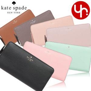 ケイトスペード kate spadeの財布(長財布)です。 YR Yahoo!最安値級 夏セール!特...