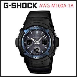 CASIO G-SHOCK AWG-M100A-1A カシオ...