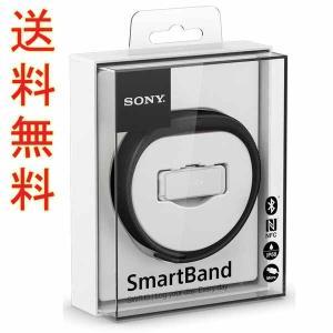 SONY ソニー スマートバンド SmartBand SWR10 (輸入品)
