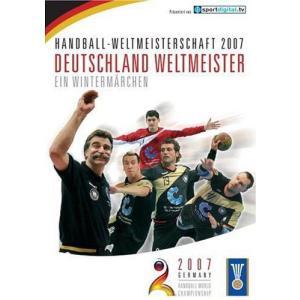 2007年ハンドボールワールドカップ ハイライトDVD