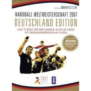 2007年ハンドボールワールドカップ ドイツ代表全10試合完全収録6枚組DVD