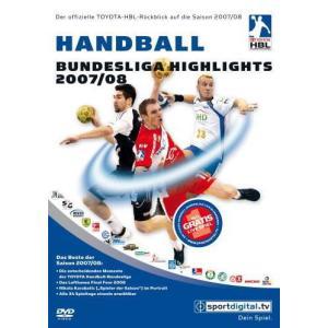 2007/2008シーズン ハンドボール・ブンデスリーガ ハイライトDVD
