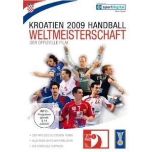 2009年ハンドボールワールドカップ ハイライトDVD