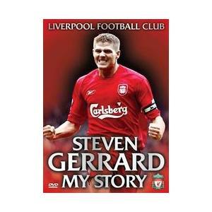 スティーブン・ジェラード 『MY STORY』 DVD