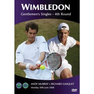 テニス・ウィンブルドン2008年四回戦 アンディ・マレー対リシャール・ガスケDVD|import5