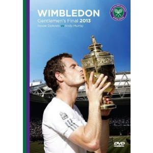 テニス・ウィンブルドン2013年決勝 マレー対ジョコビッチ DVD