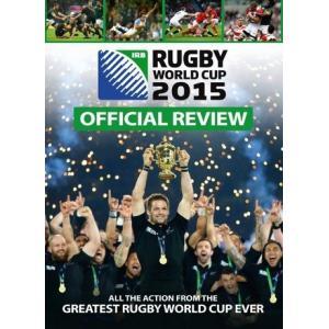 ラグビーワールドカップ2015 総集編DVD