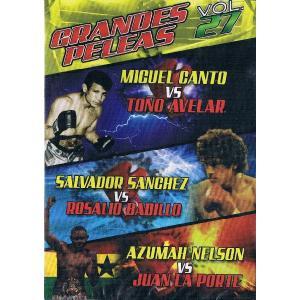 ボクシング名勝負選DVD27 カント対アベラル、サンチェス対バディロ、ネルソン対ラポルテ