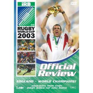 ラグビーワールドカップ2003 総集編DVD(◆リージョン2 PAL ご注文前に商品情報を必ずご確認ください)