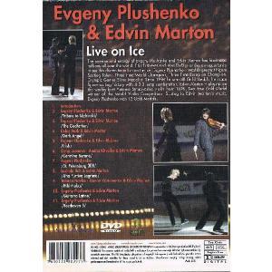 ◇好評販売中◇ エフゲニー・プルシェンコDVD  『Live on Ice』  エドウィン・マートンとの生ライブDVD ニジンスキーに捧ぐ、ゴッドファーザー他 import5 02