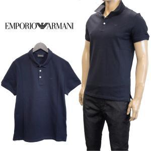 【エンポリオアルマーニ EMPORIO ARMANI】 同色ロゴ ネイビー ピケ素材のポロシャツ。左...