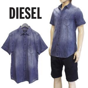 ディーゼル DIESEL シャツ タータンチェック SZS1-0NAPK S-EAST-LONG-42J レッド|importbrand-jp