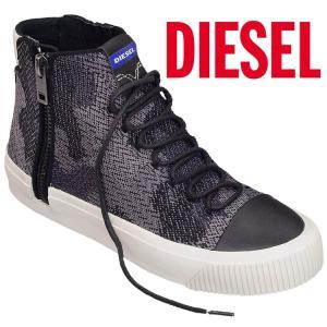 ディーゼル DIESEL スニーカー ハイカット カモフラ Y01540-P1398 S-QUEST KNIT-T8013 Black|importbrand-jp