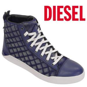 ディーゼル DIESEL ハイカット スニーカー Y00791-P1351 DIAMOND-T6063|importbrand-jp