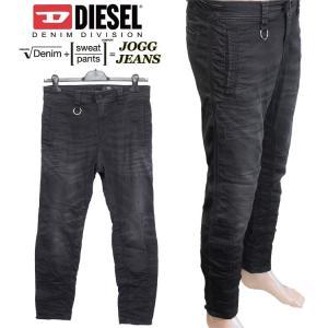 ディーゼル DIESEL JOGGJEANS ジョグジーンズ CYKI-0670M KROOLEY-NE-900 ブラック|importbrand-jp