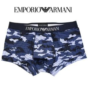 エンポリオ アルマーニ EMPORIO ARMANI ボクサーパンツ 下着 111389-6A504-20040 モノトーン 正規輸入品