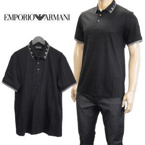 エンポリオアルマーニ EA7 ポロシャツ ショルダー シルバーロゴ 277010-6P209-全2色 白/黒