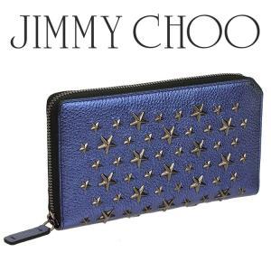 ジミーチュウ JIMMY CHOO メンズ 財布 CARNABY-MGS-SEA BLUE_GUNMETAL【訳あり】|importbrand-jp