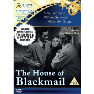 The House Of Blackmail [※日本語無し](輸入版)