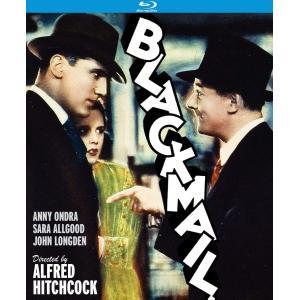 Blackmail [Blu-ray] [※日本語無し](輸入版)