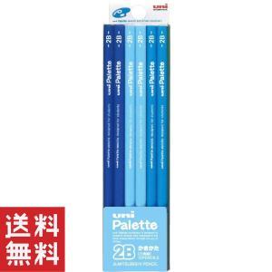 【メール便送料無料】三菱鉛筆 かきかた鉛筆 ユニパレット 2B パステルブルー 1ダース K55602B ポイント消化・整理に最適!|importdvd-com