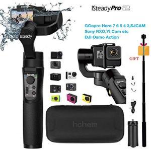 Hohem iSteady pro 2 Gimbal for Gopro Hero 7/6/5/4/...
