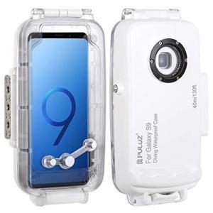 PULUZ 40m / 130ft Smartphone Waterproof Case for S...